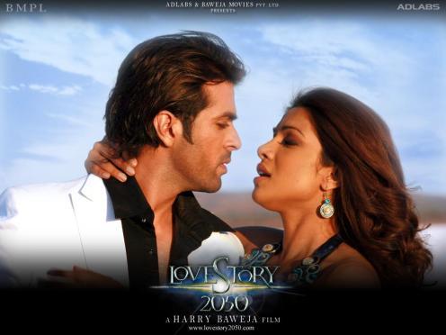 love-story-2050